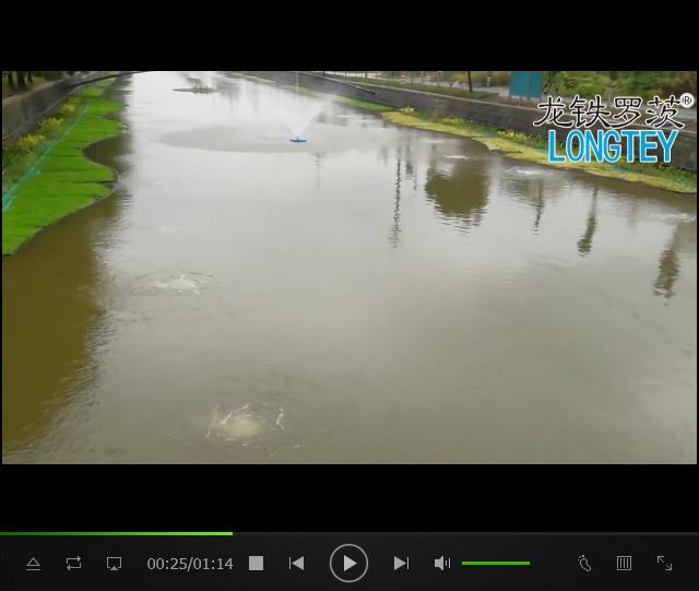 【视频】龙铁沉水风机应用在37米河道中的曝气实况